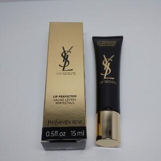 Yves Saint Laurent Beaute - イヴサンローラン トップ シークレット リップ パーフェクター 新品