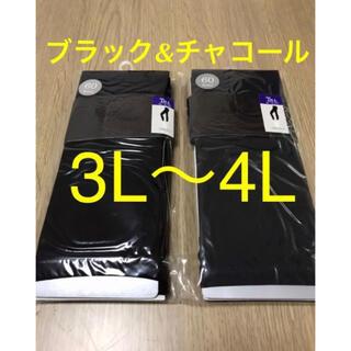 レギンス 黒 チャコール レディース 3L 4L ブラック 大きいサイズ 大きめ