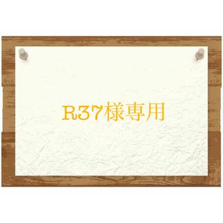 【R37様専用♡】40枚(宛名シール)