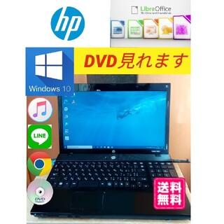HP - HP ノートパソコンwindows10DVD見れます 最終価格です!