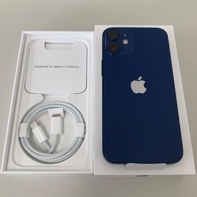 Apple(アップル)の新品 Simフリー iPhone 12 mini 128GB Blue スマホ/家電/カメラのスマートフォン/携帯電話(スマートフォン本体)の商品写真