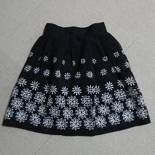 スピーガ(SPIGA)のSPIGA スカート 未使用(ひざ丈スカート)