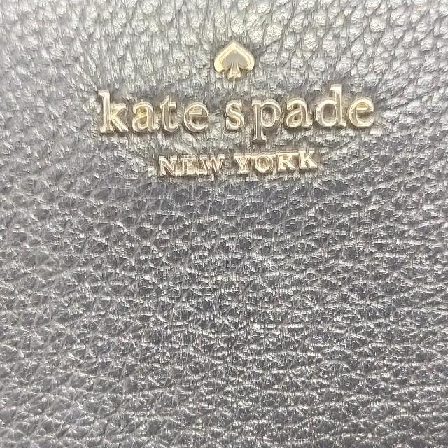 kate spade new york(ケイトスペードニューヨーク)のkate spadeNEW YORK/ケイト・スペードニューヨーク/本革長財布 レディースのファッション小物(財布)の商品写真