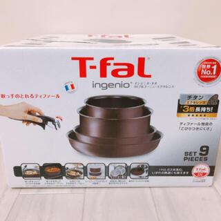 ティファール(T-fal)のティファール フライパン 9点セット IH ガスコンロ 対応(鍋/フライパン)