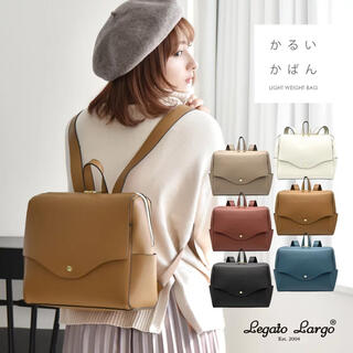 Legato Largo - 最安値 かるい横型 リュック LGP0115 かるいかばん バッグ 横 レトロ