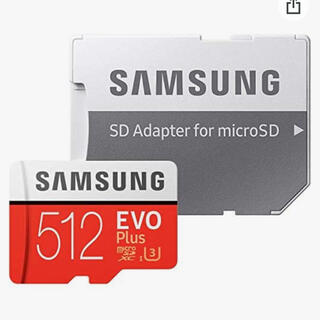 SAMSUNG - SAMSUNG 512GB