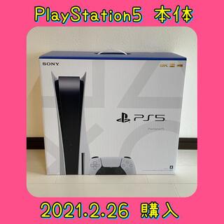 PlayStation - 【新品未開封】PS5/プレステ5 本体★CFl-1000A01★ディスクドライブ