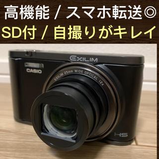 CASIO - カメラ デジカメ カシオ CASIO
