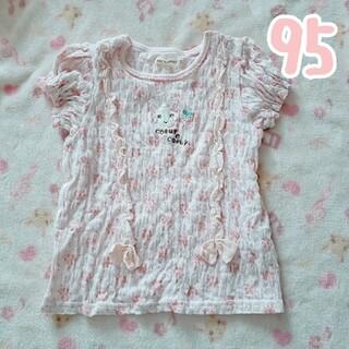 クーラクール(coeur a coeur)の夏1 coeur a coeur 95 Tシャツ(Tシャツ/カットソー)