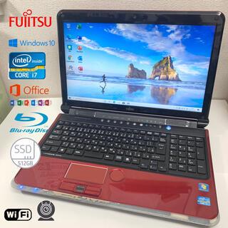 富士通 - 富士通ノートパソコン i7 SSD512GB 8GB