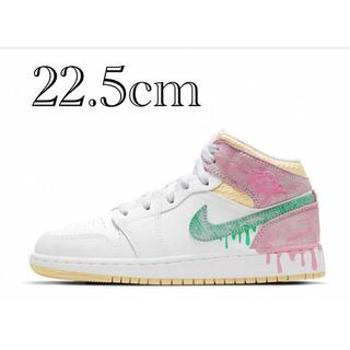 NIKE - NIKE GS AIR JORDAN 1 MID PAINT DRIP 22.5