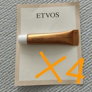 ETVOS - ミネラルインナートリートメントベースクリアベージュ