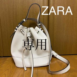 ZARA - ZARA  2wayショルダーバッグ 白 皮?