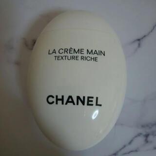 CHANEL - シャネル ラクレームマン リッシュ ハンドクリーム 50ml
