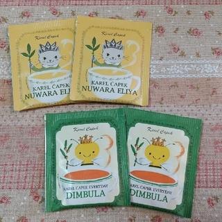 カレルチャペック紅茶店✤デイリー紅茶4p(茶)