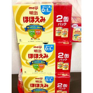 明治 - 新品未開封 明治 ほほえみ 2缶パック3箱 計6缶 おしりふき らくらくミルク付
