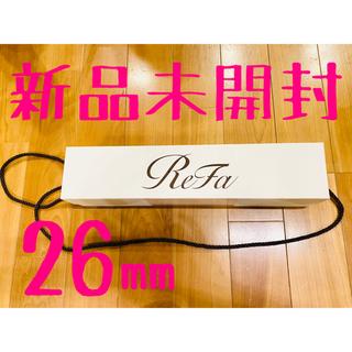 ReFa - 【新品未使用】 ReFa カールアイロン26mm コテ