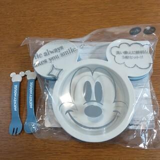 ディズニー(Disney)のミッキー 小皿&スプーンフォークセット(離乳食器セット)