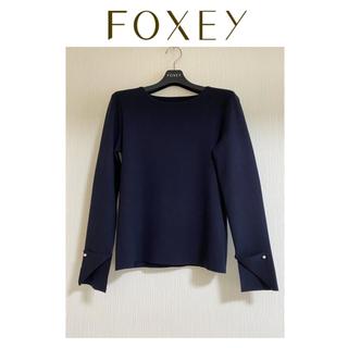 FOXEY - 3/3まで 定価57,024円 FOXEY 袖パールトップス ロージー