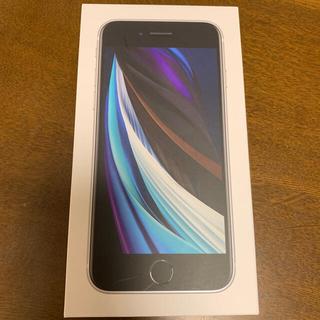 Apple - 【新品・未使用】iPhone SE2 64GB SIMフリー端末(元はau版)