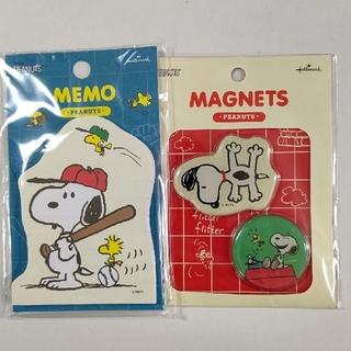 ピーナッツ(PEANUTS)のスヌーピー マグネット&メモ(キャラクターグッズ)