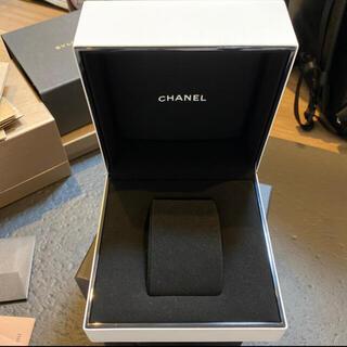 CHANEL - シャネル時計ケース空箱