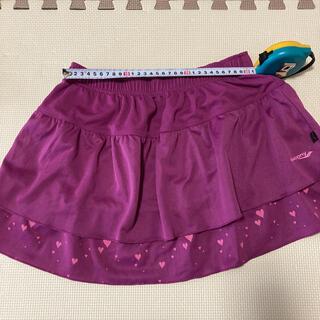 サッカニー(SAUCONY)のスポーツ用 スカート(ミニスカート)