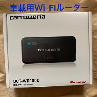 パイオニア(Pioneer)のcarrozzeria 車載用Wi-Fiルーター DCT-WR100D(車内アクセサリ)