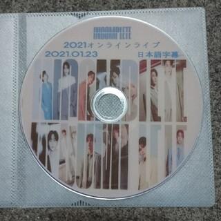 セブンティーン(SEVENTEEN)のSEVENTEE  INCOPLETEオンラインライブ DVD セブチ(ミュージック)