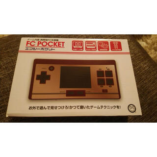 ファミリーコンピュータ - fc pocket エフシーポケット