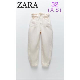 ZARA - ZARA ザラ BAGGY ペーパーバッグデニム パンツ XS 32