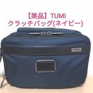 TUMI - 【美品】TUMI クラッチバック
