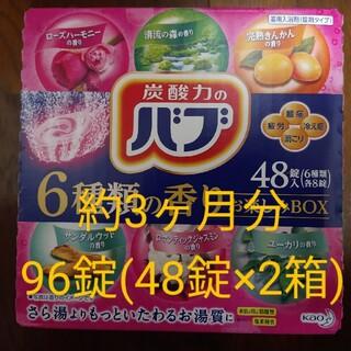 花王 - 大容量 まとめ買い バブ 6つの香りお楽しみBOX