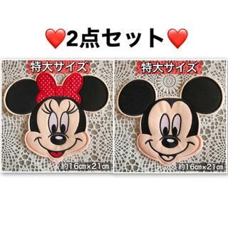 Disney - 大人気❤️特大サイズ 刺繍ワッペン アップリケ アイロンワッペン セット
