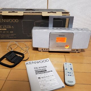 KENWOOD - KENWOOD CR-A7USB CD/SD/USBプレイヤー