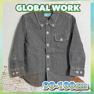 グローバルワーク(GLOBAL WORK)の【美品/90-100cm】GLOBAL WORK チェック シャツ(ブラウス)