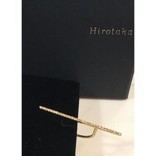 エストネーション(ESTNATION)のhirotaka ロングバーリング ダイヤバー 指輪 K10 12号 重ね付けに(リング(指輪))
