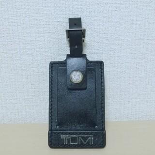 TUMI - TUMI ネームタグ(ブラック)