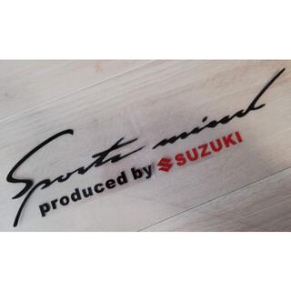 スズキ - スズキ SUZUKI ステッカー【新品・送料無料】ブラック
