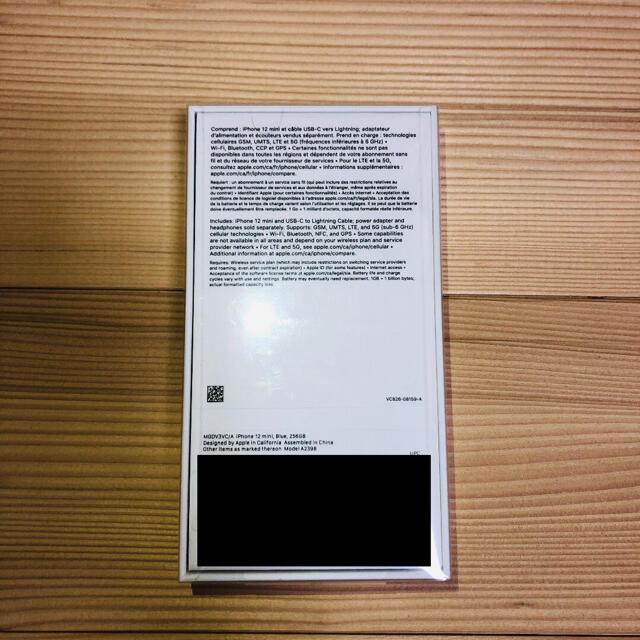 Apple(アップル)の【カナダ版】iPhone 12 mini ブルー 256GB SIMフリー交渉可 スマホ/家電/カメラのスマートフォン/携帯電話(スマートフォン本体)の商品写真