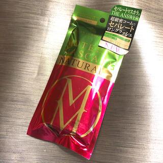フローフシ(FLOWFUSHI)の【即日発送】 新品 モテマスカラ フローフシ NATURAL02 セパレート(マスカラ)