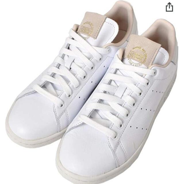 adidas(アディダス)のアディダスオリジナルス スタンスミス スニーカー レディースの靴/シューズ(スニーカー)の商品写真