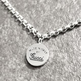 Gucci - 正規品 グッチ ネックレス シルバー プレート SV925 ITALY 丸 銀