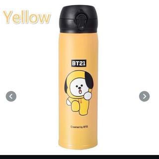 防弾少年団(BTS) - bts bt21♡CHIMMY 500ml タンブラー 水筒 (美品)