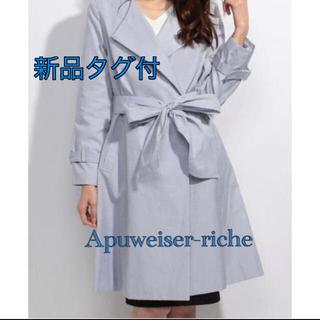 Apuweiser-riche - アプワイザーリッシェ♡2wayトレンチコート