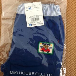 mikihouse - 新品 ミキハウス サイズ90
