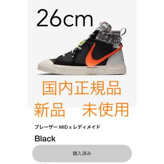 NIKE - READYMADE NIKE BLAZER MID 黒 26 国内正規品 新品