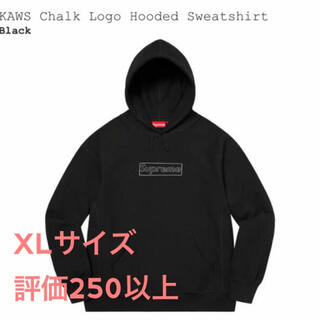 Supreme - SupremeKAWSLOGO Hooded Sweatshirt XL