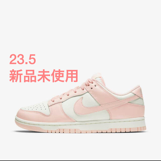 NIKE - 新品 NIKE WMNS DUNK LOW ORANGE PEARL 23.5
