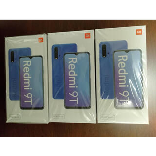 ANDROID - redmi 9T 新品未使用 android xiaomi